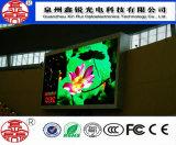 Pantalla a todo color publicitaria de interior de la alta calidad de la visualización de LED P6