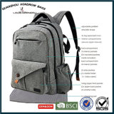 [مولتي-فونكأيشن] 2017 كبيرة طفلة مومياء حفّاظة حقيبة حمولة ظهريّة حقيبة [ش-17070501]