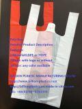 プラスチック使い捨て可能なTシャツ多袋のハンドル袋