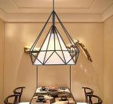 낭만주의 다이아몬드 모양 장식적인 늘어진 램프 빛