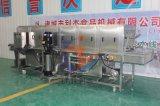 Zone de date machine à laver/Machine à laver automatique des palettes/boîte automatique machine à laver