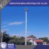 20mは高いマスト街灯柱に電流を通した