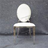 中国のスタック可能白革のホテルの宴会の結婚式のイベントおよびおよび食堂(YZ-SS133)のためのレンタルInfinitiのステンレス鋼の椅子