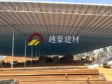 Yuehao 4 Schichten Asapvc Anti-Aging Dach-Fliese-