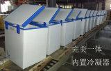 Purswave 218L Porta de vidro arca congeladora Solar 12V24V48V Bateria do Compressor Frigorífico