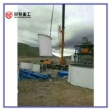 75 M3/H Concrete het Groeperen het Mengen zich Installatie met blad-Geassembleerde Silo