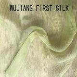 Ткань Crinkle Silk шифоновая, Silk ткань Georgette Crinkle