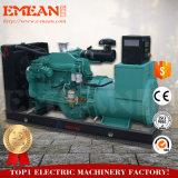 40квт/50 ква бесшумный звукоизолирующие дизельного двигателя Cummins генератор генераторах