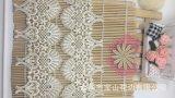 Alta calidad nuevo diseño de la venta al por mayor 8,5 cm Anchura tejido jacquard bordado agua Soluable borde de encaje de prendas de vestir y textiles para el hogar y cortinas