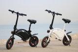 電気自転車のスクーターピットのバイク屋外S-013のための電気押しの自転車を折るSmartek高くしっかりVelo Ebike Drityの自転車のバイクの移動性
