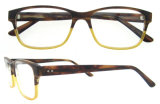 도매 광학적인 처방전 안경알 가관 프레임