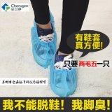 Cubierta disponible del zapato del recinto limpio de la fábrica