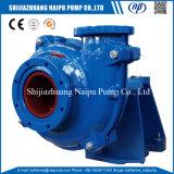열리는 임펠러 (150E-L가)를 가진 표준 보충 채광 펌프
