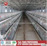 Cage de batterie galvanisée de volaille des oeufs 3-Tier