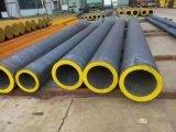 Bonne qualité de tuyaux de pompes en cocnrete en acier au carbone