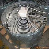 Ventilateur d'extraction d'aviculture de bétail de serre chaude