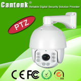 La navidad H. 264/H. 265 7 PTZ IP Cámara IP Domo de velocidad media (7A)
