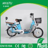 Ciclo elétrico barato forte 250W de Guangzhou E