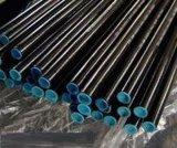 El tubo de presión del tubo de caldera