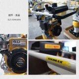Hongdaのガスエンジンの影響が大きい力が付いている振動の充填のランマー