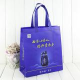 非編まれる自動形作られたPromitional袋を広告する(私035の)