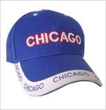 야구 모자 또는 모자