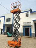 電気切りなさい倉庫の使用(最大高さ3m)のための上昇を