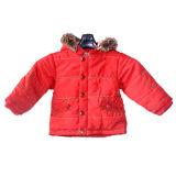 Детская Зимняя куртка (4001)