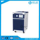 De Apparatuur van het laboratorium/de Koeler van Recycable van de Capaciteit van het KoelSysteem/van de Koeling
