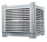 Prezzo del ventilatore di raffreddamento ad aria