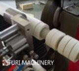 Medizinisches Klebeband-aufschlitzende Maschine (FR-1300B)