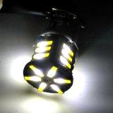 自動LEDの球根S25 Ba15s 1156 1157の21SMD 7014バックアップテールLED球根