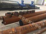 CNC Machine Om metaal te snijden voor de Ronde Stof van de Pijp