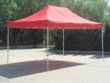 2016 حارّ ترويجيّ يطوي خيمة