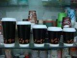 Tazas de café con tapa