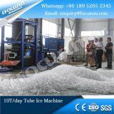 Льда для большого объема