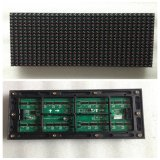 Modulo esterno caldo della visualizzazione di LED di colore completo di vendite P8