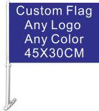 50cm 플라스틱 깃대를 가진 주문 차 깃발 30X45cm 두 배 편들어진 100d 폴리에스테 기치
