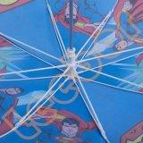 [سوبرمن] مزح أطفال فتى مظلة خارجيّ [شبر]
