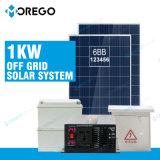 Solar Energy продукт Morego с системы панели солнечных батарей решетки 1kw