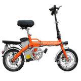 Электрический складной велосипед с снять аккумуляторную батарею