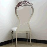 최신 판매 모형 장식적인 조각 뒤 하얀 가죽 스테인리스 연회 의자