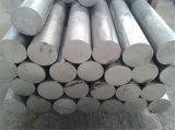Alumínio extrudido, Haste de alumínio extrudido