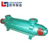 Механическое уплотнение многоступенчатый насос для подачи бойлера горячей воды в системе центрального отопления