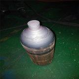 Máquina de giro quente médica do cilindro de gás do oxigênio do aço sem emenda