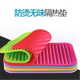 Support de bac d'houblon de couvre-tapis de silicones de Tableau de vaisselle de cuisine de Resisitant de la chaleur