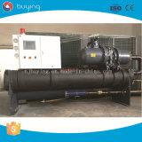 refrigerador de refrigeração água do parafuso 100ton/120HP para o processamento do alimento & da bebida