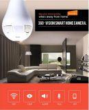 最も新しい3.0MP 360度のパノラマ式の無線WiFi IPのホームセキュリティーのカメラ