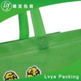 卸し売り環境保護は薄板にされたPPの非編まれたショッピング・バッグをリサイクルした