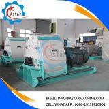 トウモロコシの大豆の良い粉砕の産業ハンマー・ミルの中国の製造者